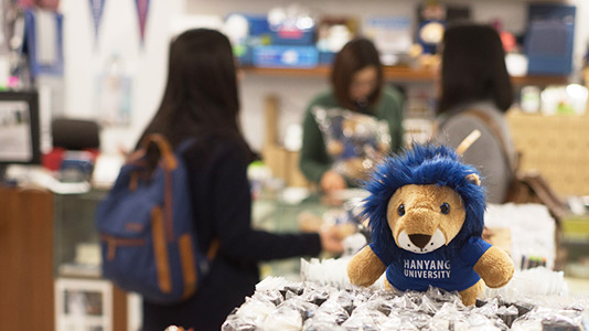 Hanyang University Official Campus Store 2