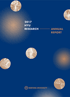 2016 HYU Research Annual Report(ENG)