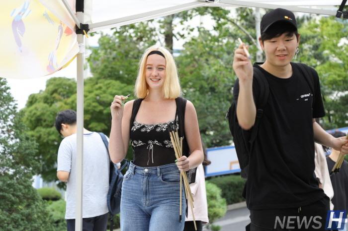Photo News - Hanyang University - Hanyang University