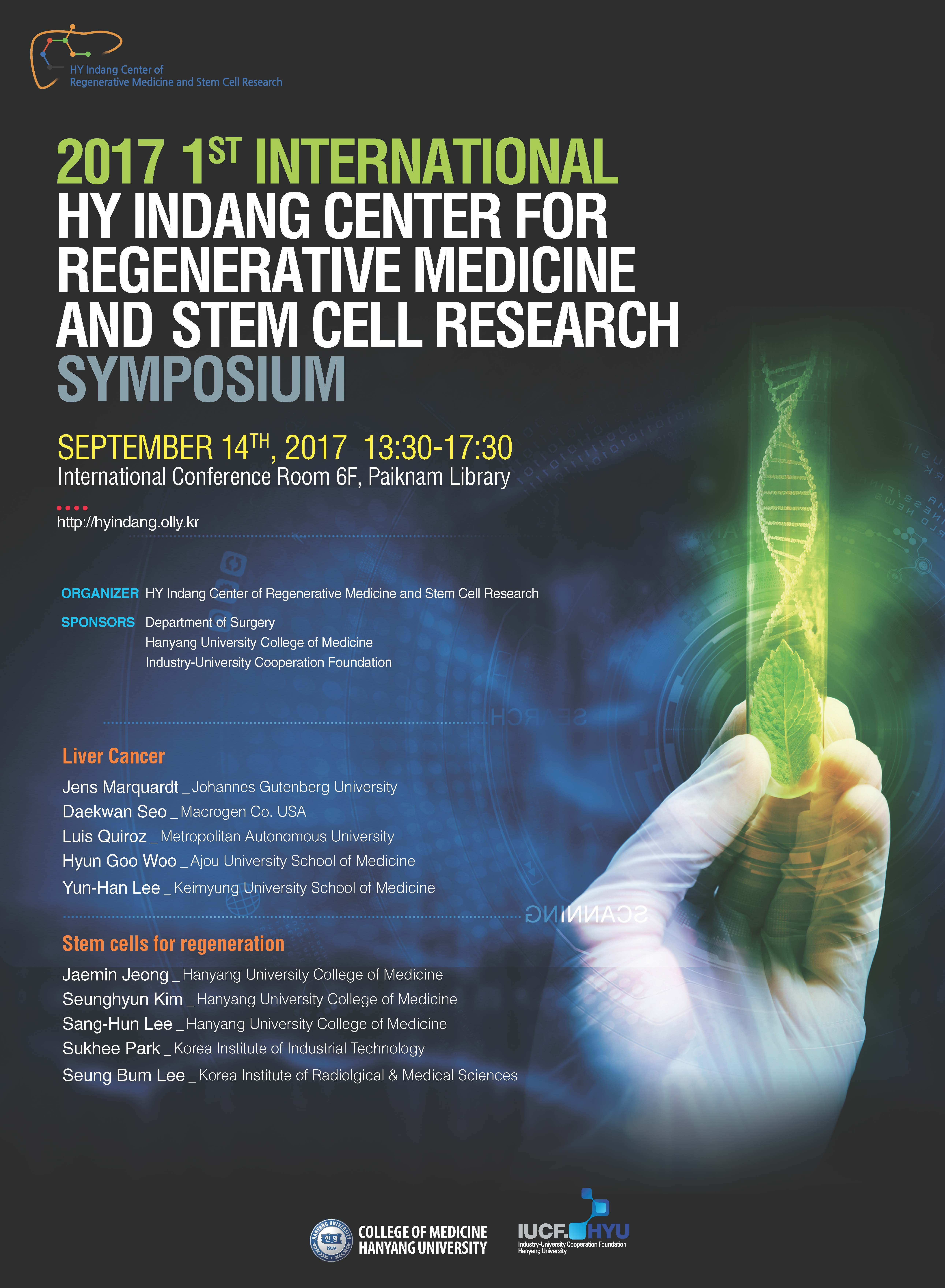 [2017.09.14] 2017 1st International HY Indang Center for Regenerative Medicine and Stem Cell Research Symposium