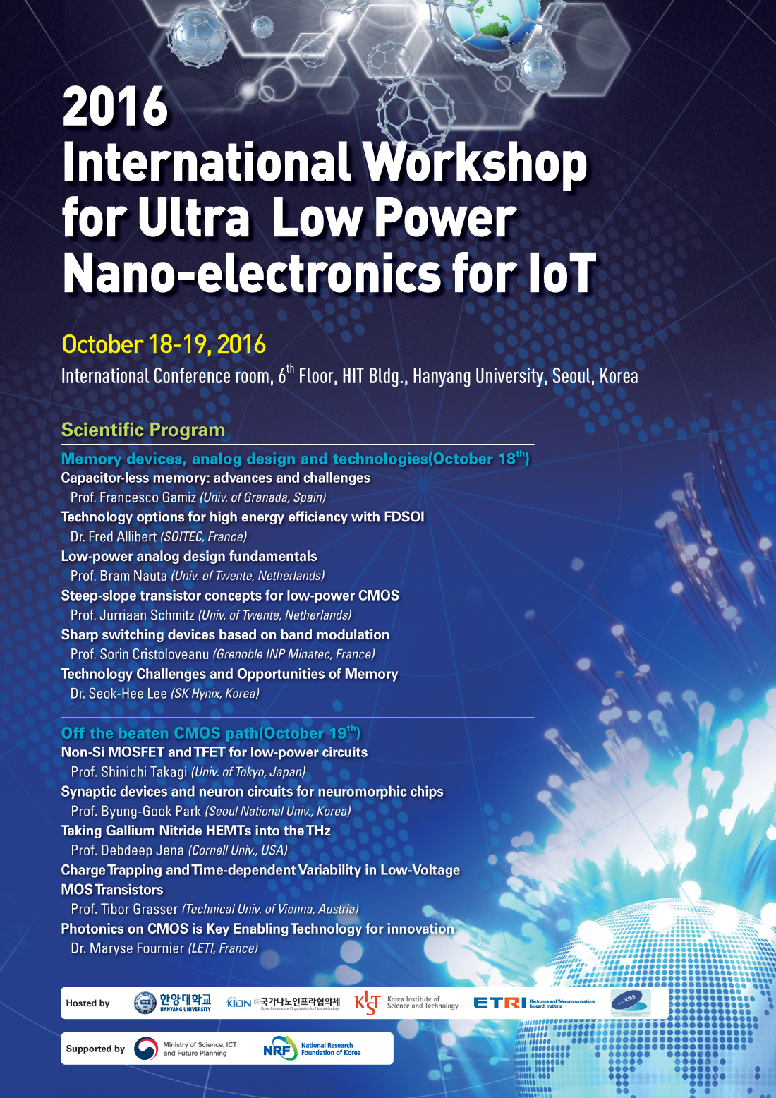 2016 초저전력 반도체 기술 워크샾 (2016 International Workshop for Ultra Low Power Nano-electronics for IoT)