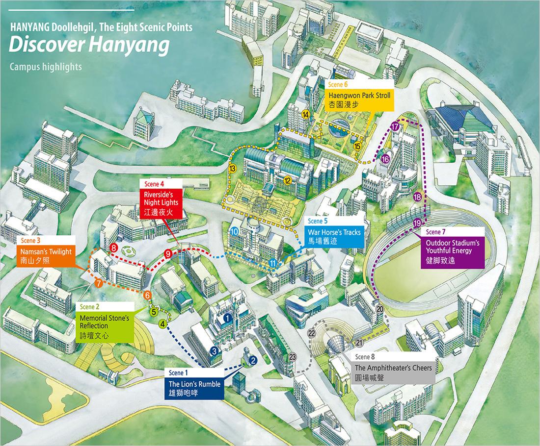 hanyang university campus map Hanyang Trail Doollehgil 8 Scenic Points Hanyang University hanyang university campus map