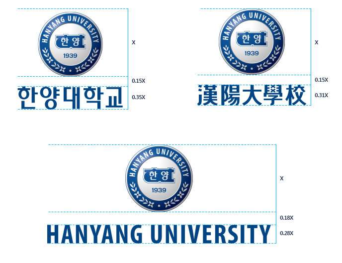 logo application hanyang university