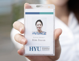 Student ID / International Student ID