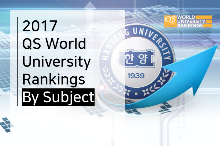 QS2017世界大学评价各个学科排名公布...不断上升的趋势