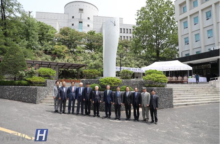 汉阳大学第一工学馆钟塔的翻新揭幕式