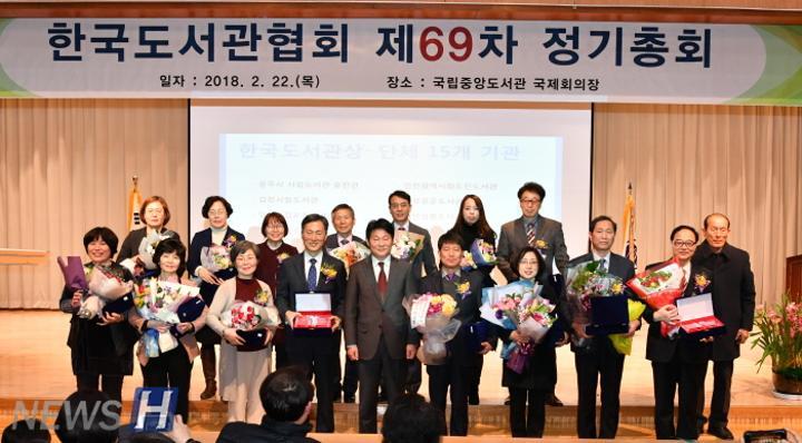 汉阳大学白南学术信息馆,获得韩国图书馆奖
