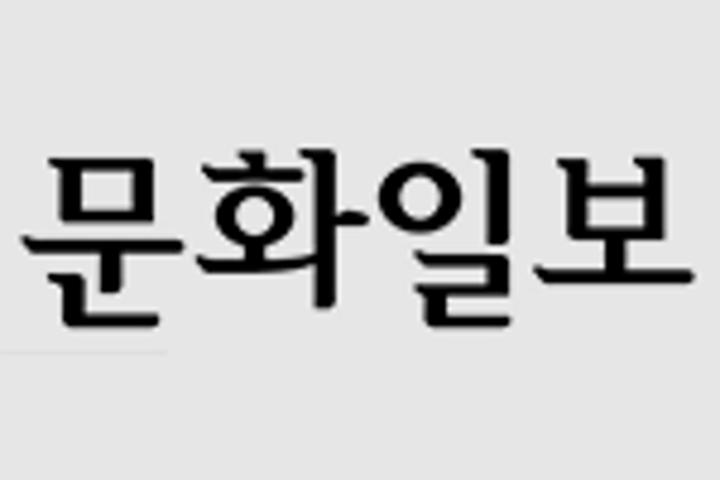 """[文化日报]""""校区改建…焕然一新的汉阳大学"""""""