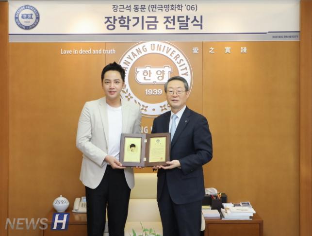 演员张根硕,向汉阳大学捐款1亿韩元