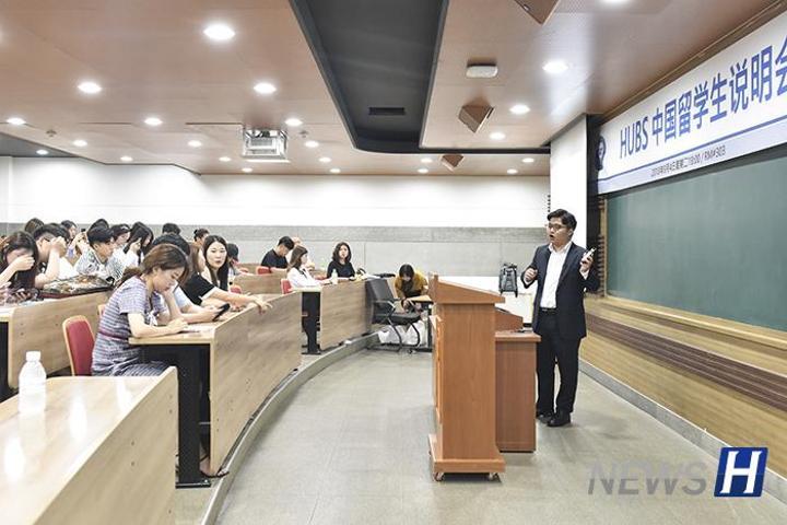 世界化的汉阳,努力为中国留学生提供最适合的支援