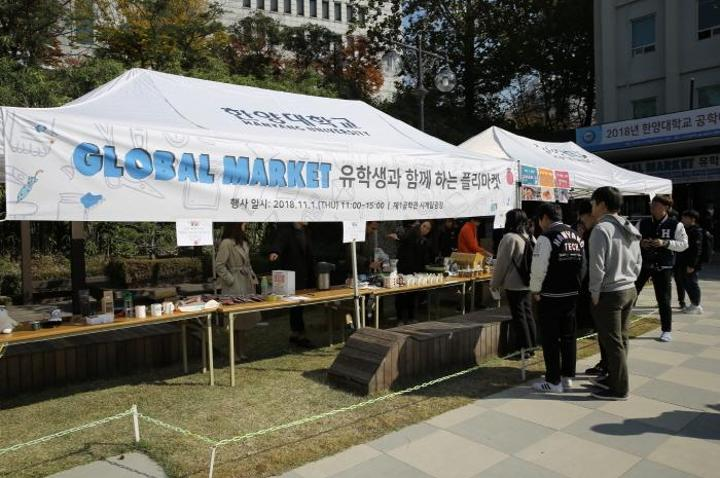 汉阳大,为留学生举办分享集市