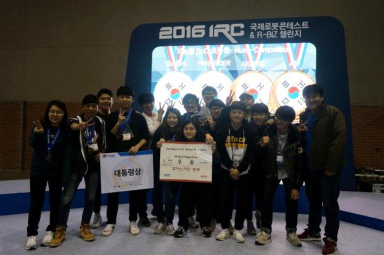 机器人工学科第一期学生,国际机器人竞赛荣获总统奖的壮举