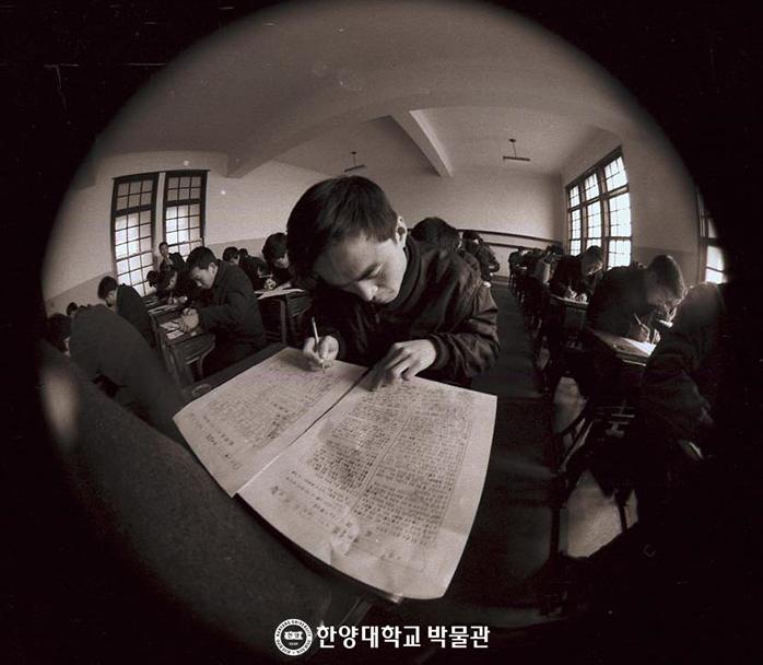 汉阳大, 过去的入学考试照片公开