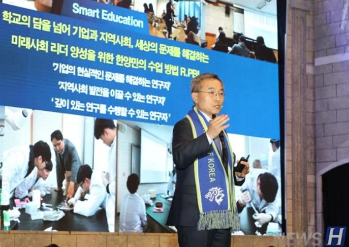 汉阳大学2019学年度入学典礼