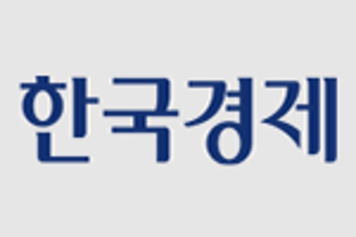 """[韩国经济]汉阳大学校长金宇承接受采访表示:""""企业很难完成的长期研究'成员产学合作R&D中心'将完成。"""""""
