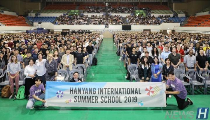 汉阳大学,举办2019国际夏季学校入学仪式