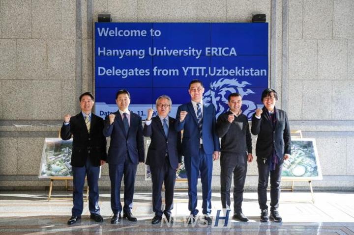 骊州产业技术大学YTIT,访问ERICA校区
