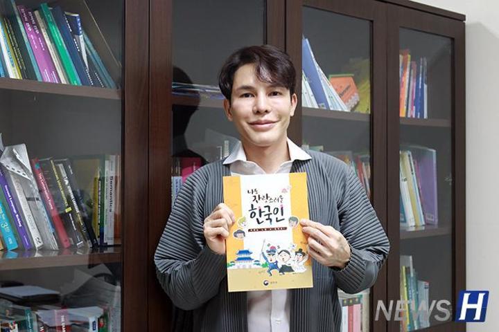 外国教授讲述他们在韩国居住的故事