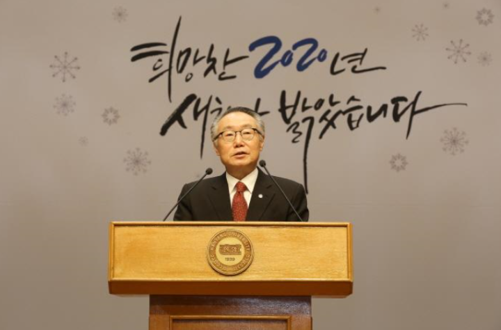 [全文]金钟亮理事长2020新年贺词