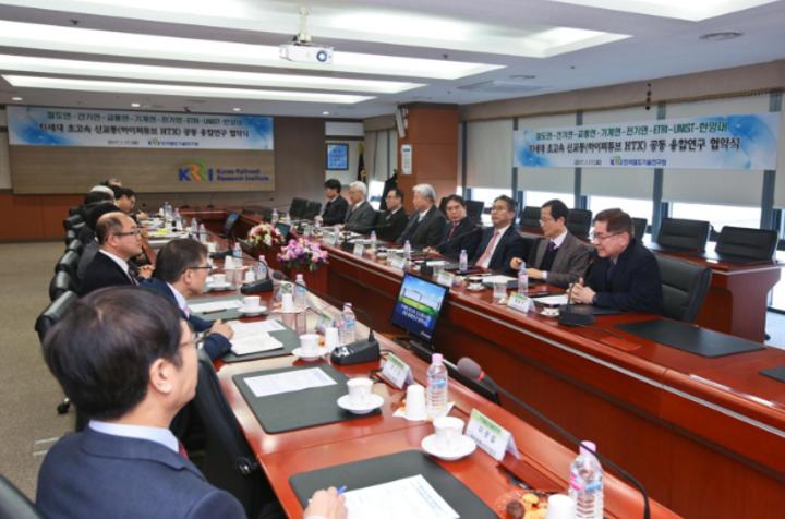 汉阳大学,将共同研究开发时速1000km超回路列车