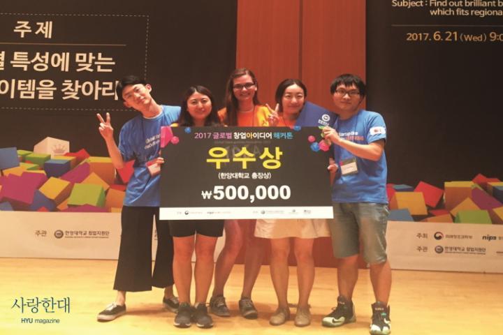 【同甘共苦】五名学生,三个国籍,分享国际创业体验