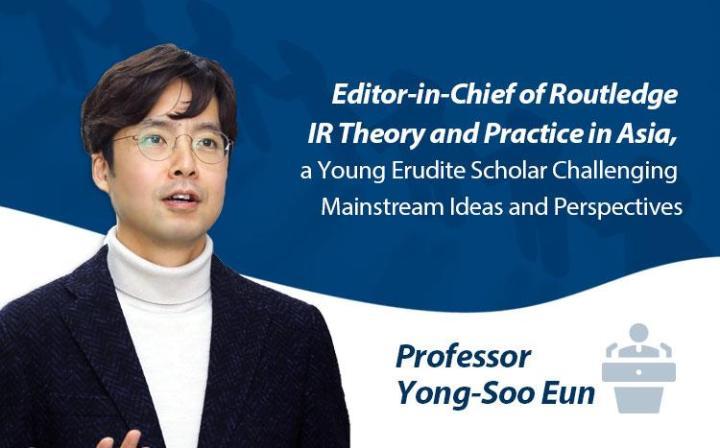 [2019研究优秀教授] 劳特利奇亚洲国际政治理论丛书主编,挑战主流观点和传统观念的年轻著名学者