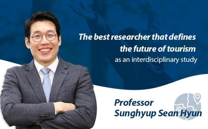 [2019研究优秀教授]将观光学的未来定义为融合学科的最佳研究员