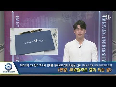 Weekly News 5월 2회