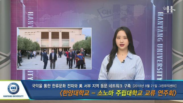 Weekly News 8월 2회