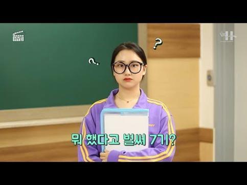 채널H 7기 모집영상 Teaser