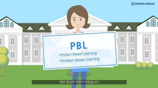 한양대학교 LMS 블랙보드 홍보영상_국문 Ver.