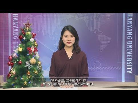 Weekly News 1월 1회