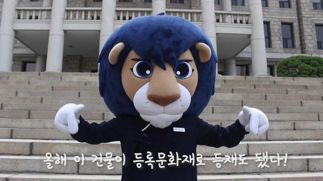 한양대학교 개교 80주년 영상 공모전_하이리온 브이로그