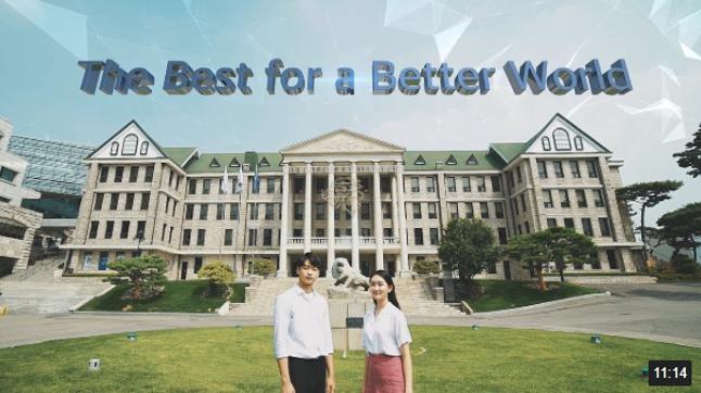 2019 한양대학교 공식 홍보영상을 소개합니다.