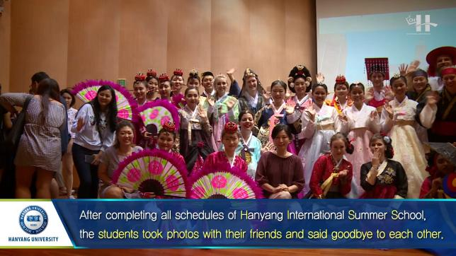 2017 Hanyang International Summer School Graduation Ceremony