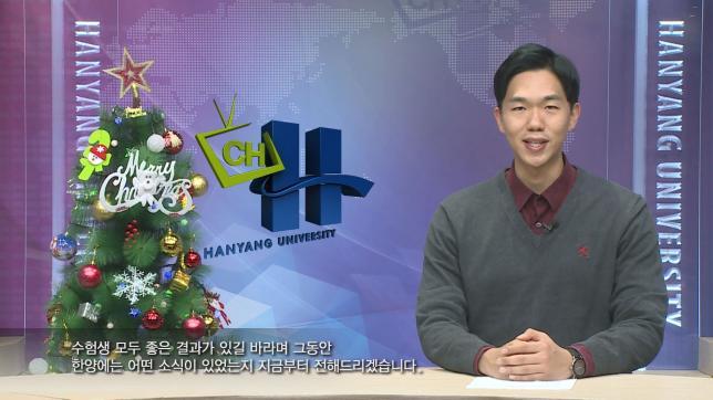 Weekly News 12월 1회