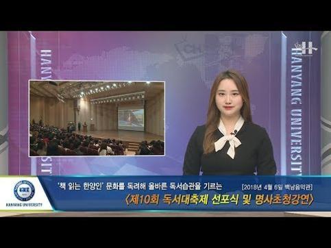 Weekly News 4월 2회