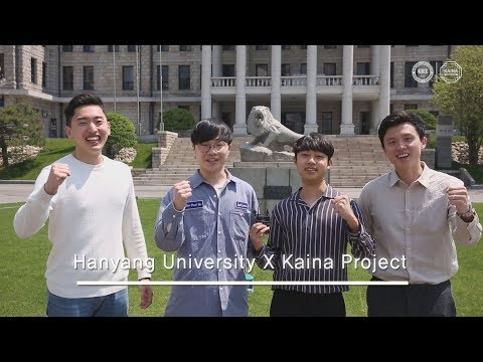 소셜벤처 카이나 프로젝트 (Kaina Project)
