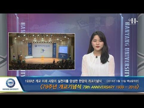 Weekly News 5월 3회