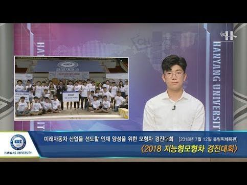 Weekly News 7월 2회