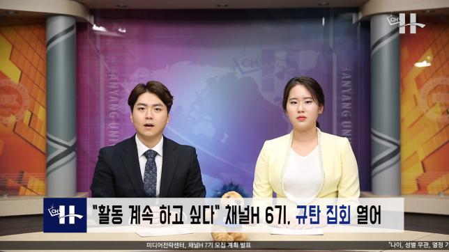 7기 모집영상 Main