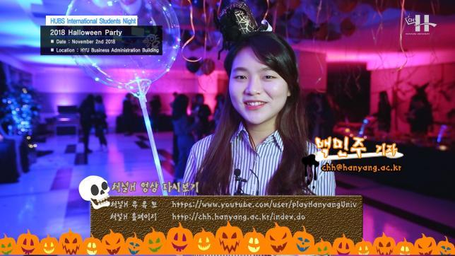 HUBS International Students Night 2018 Halloween