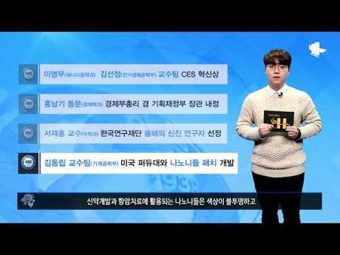 한양주간톡톡 11월 3회
