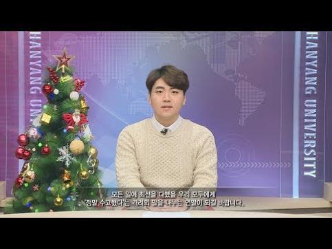 Weekly News 12월 2회