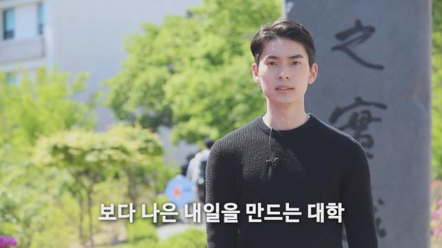 한양대학교 개교 80주년_기념 영상