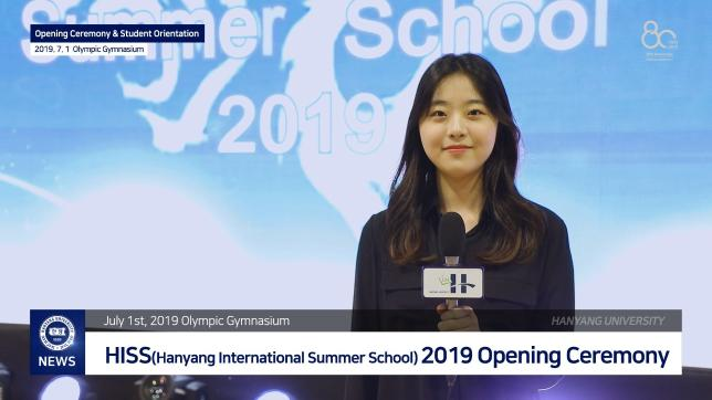 Hanyang International Summer School 2019 Opening Ceremony