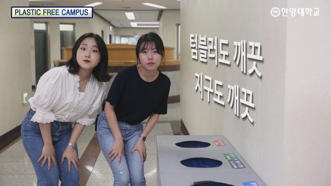 플라스틱 프리 캠퍼스_텀블러 세척기 Ver.