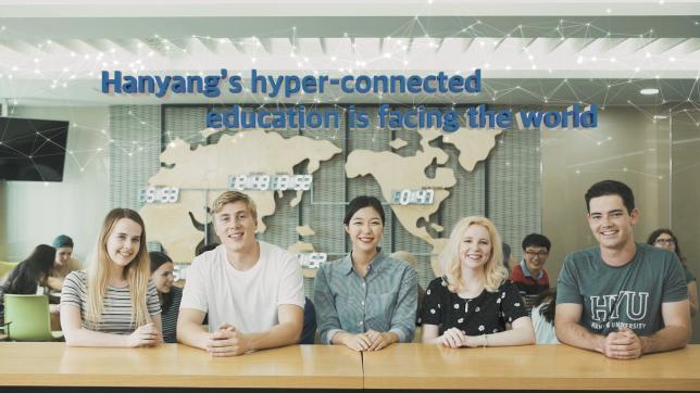 Hanyang University Official Promotional Video