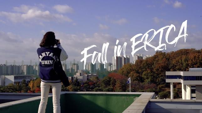 2020 Fall in ERICA