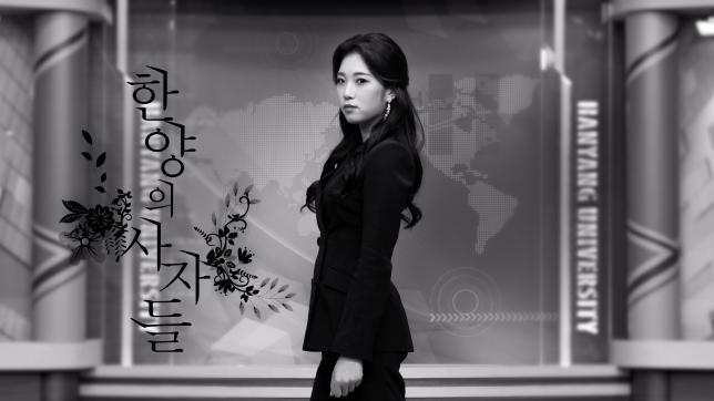 """[티저] """"한양의 사자들"""" X 채널H (11월 16일 절찬 모집)"""